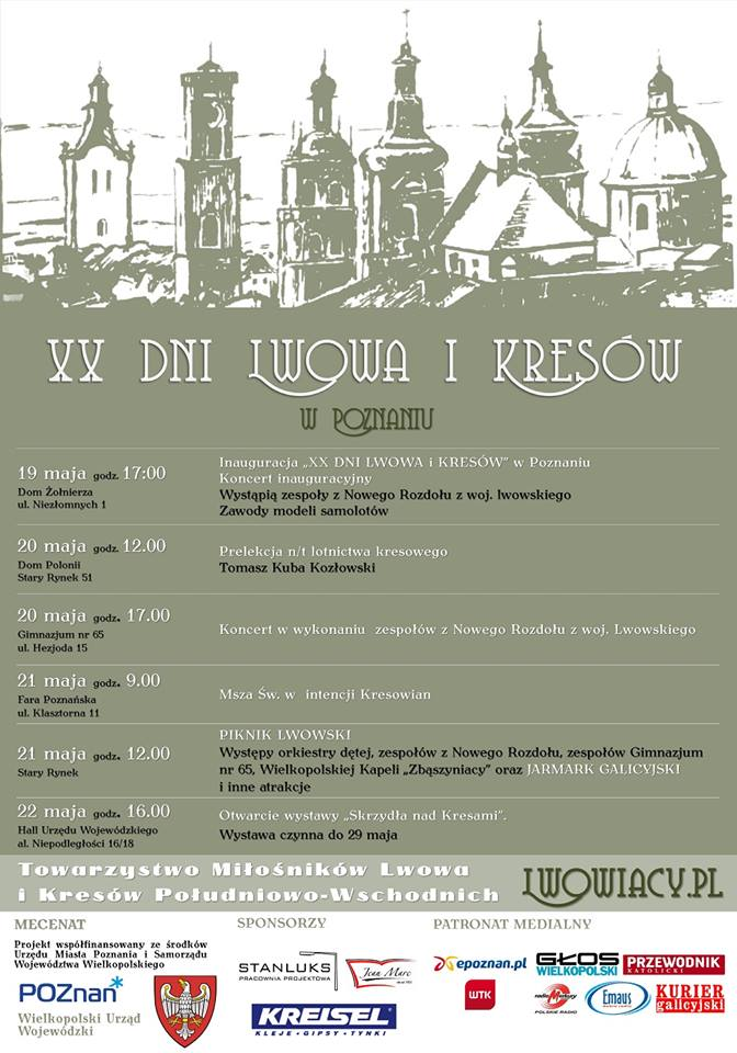 dni_lwowa_2017_plakat_program.jpg