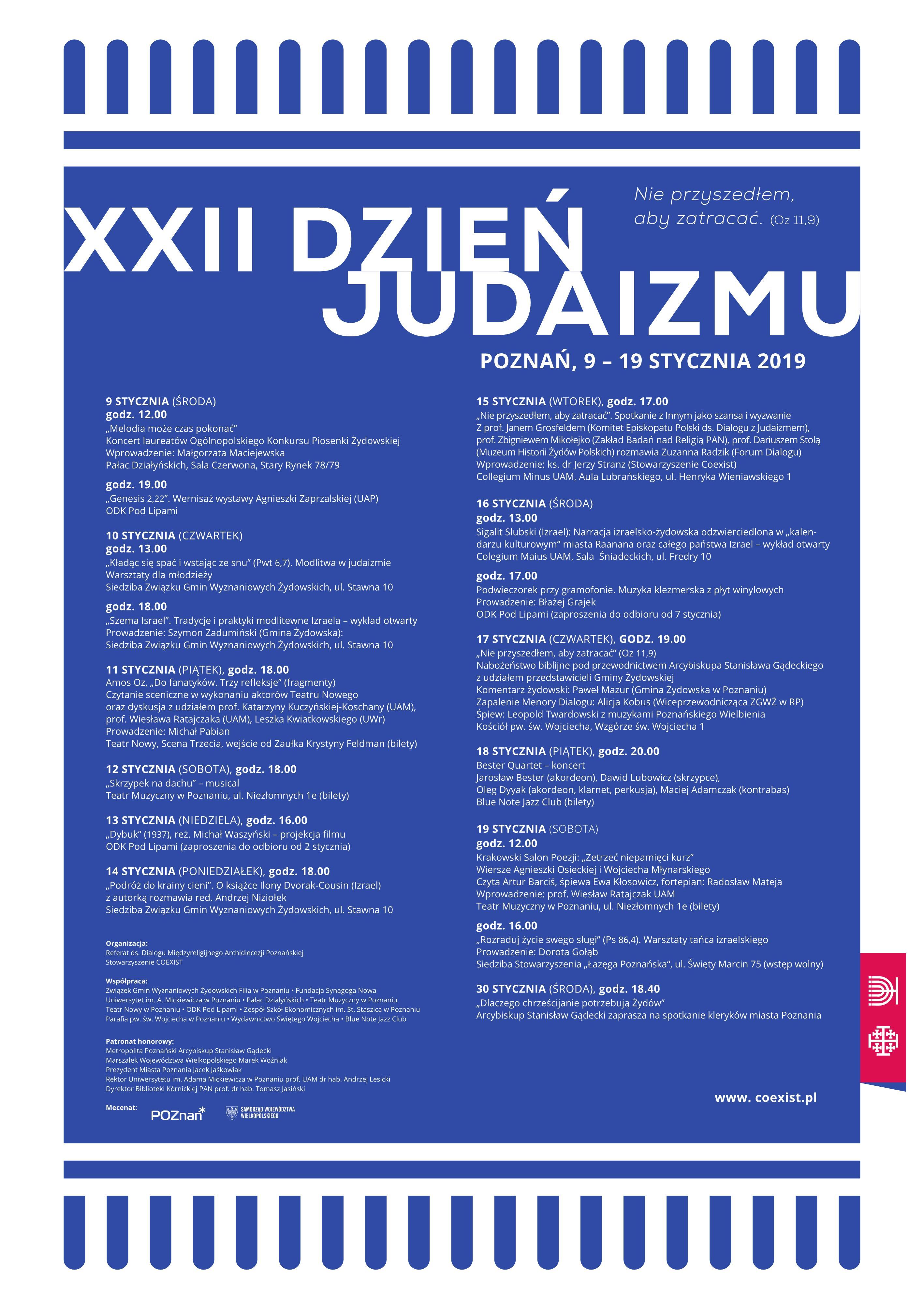 190109_XXIIDzien Judaizmu.plakat_1.jpg