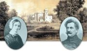 Miłosław Mielżyńskich i ich goście