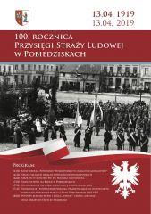 Powstanie Wielkopolskie w oczach regionalistów