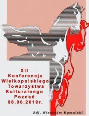 XXII WKK w obiektywie Hieronima Dymalskiego