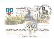 55 lecie Średzkiego Towarzystwa Kulturalnego